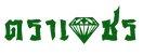 T.W.I. Logo
