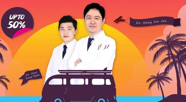 ทัวร์ศัลยกรรมเกาหลี STMstyle